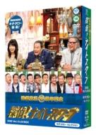 探偵!ナイトスクープDVD Vol.17&18 BOX キダ・タロー セレクション