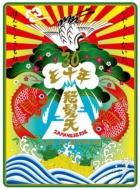 怒髪天結成30周年記念公演 いやぁ、こないだ、ほんと、どうもね。 Live At Budokan【初回限定盤】