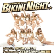 Cyberjapan Presents Bikini Night
