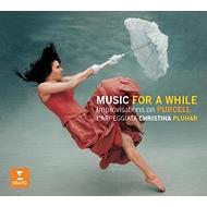 『束の間の音楽』 プルハール&ラルペッジャータ、ジャルスキー、ヴィス、他(+DVD 限定盤)