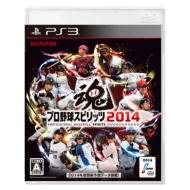 Pro Baseball Spirits 2014 [Densetsu no OB Senshu wo Te ni Irero! Novelty]