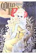 Quo Vadis -クオ・ヴァディス-14 バーズコミックス