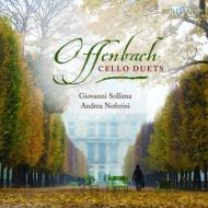 チェロ二重奏曲集 ノフェリーニ、ソッリマ(2CD)