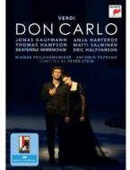 『ドン・カルロ』全曲 P.シュタイン演出、パッパーノ&ウィーン・フィル、カウフマン、ハルテロス、他(2013 ステレオ)