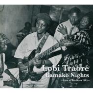 Bamako Nights: バマコの夜