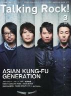 Talking RocK 2014年3月号 増刊 ASIAN KUNG-FU GENERATION特集