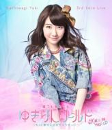 Kashiwagi Yuki 3rd Solo Live Nete Mo Samete Mo Yukirin World -Motto Muchuu Ni Sasechauzo-