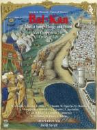 『バル・カン 蜂蜜と血〜記憶の歌声〜』 サヴァール&エスペリオンXXI(3SACD)