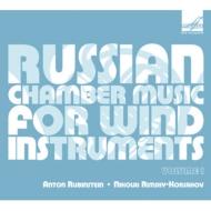 リムスキー=コルサコフ:ピアノ五重奏曲、ルビンシテイン:ピアノ五重奏曲 コルネイエフ、ズヴェレフ、ソコロフ、他
