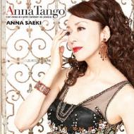 Anna Tango