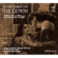 歌劇『悪魔』全曲 ハイキン&モスクワ放送響、ポリャコフ、レベデワ、他(1974 ステレオ)(2CD)