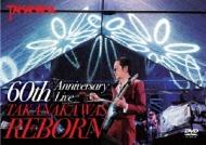 高中正義『60th Anniversary Live TAKANAKA WAS REBORN』