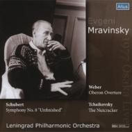 『未完成』、『くるみ割り人形』、『オベロン』序曲 ムラヴィンスキー&レニングラード・フィル(1977 ステレオ)
