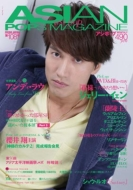 ASIAN POPS MAGAZINE 108号
