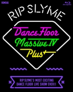 DANCE FLOOR MASSIVE �W PLUS (Blu-ray)