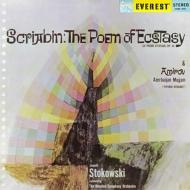 スクリャービン:『法悦の詩』、アミロフ:『キュルド・オヴシャリ』 ストコフスキー&ヒューストン響