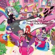プリティーリズム・レインボーライブ プリズム☆ミュージックコレクション DX