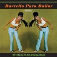 Barretto Para Bailar (180グラム重量盤)