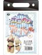 Adult Toy/エロかわ ブラ & パンティー 【2】
