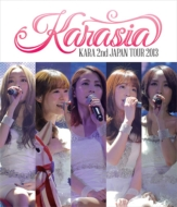 KARA 2nd JAPAN TOUR 2013 KARASIA 【初回限定盤】