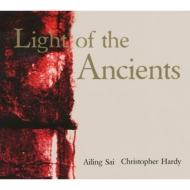 Light Of The Ancients 古代の光