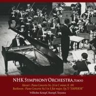 ベートーヴェン:ピアノ協奏曲第5番『皇帝』、モーツァルト:ピアノ協奏曲第24番 ケンプ、外山雄三、ルンプフ、N響(1967、65 ステレオ)