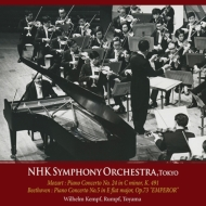 Beethoven Piano Concerto No.5, Mozart Concerto No.24 : Kempff(P)Yuzo Toyama / Rumpf / NHK So (1967, 65 Stereo)