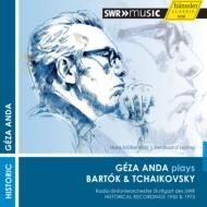 チャイコフスキー:ピアノ協奏曲第1番(1973 ステレオ)、バルトーク:ピアノ協奏曲第2番(1950) アンダ、ライトナー&シュトゥットガルト放送響、他