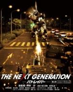 THE NEXT GENERATION パトレイバー/第6章