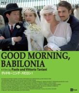 グッドモーニング・バビロン!  Blu-ray (2枚組)