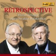 レトロスペクティヴ〜チェロのための作品集 ゲリンガス、ネムツォフ、フォーグラー四重奏団、他