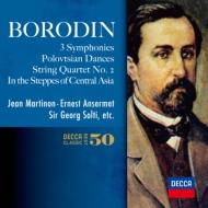 交響曲全集、だったん人の踊り、他 アシュケナージ&ロイヤル・フィル、マルティノン、アンセルメ、ショルティ、他(2CD)