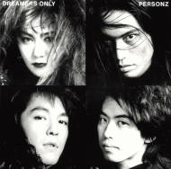 DREAMERS ONLY【Loppi・HMV限定】