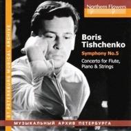 交響曲第5番(M.ショスタコーヴィチ&モスクワ放送響)、フルート、ピアノと弦楽のための協奏曲(ズヴェーレフ、ナセドキン、セーロフ指揮)