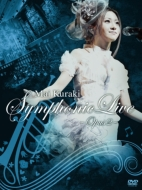 Mai Kuraki Symphonic Live -Opus 2-