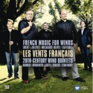 Les Vents Francais: French Music For Winds & 20th C Wind Quintets