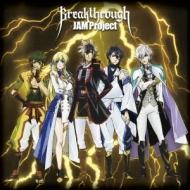 Breakthrough / TVアニメ『ノブナガ・ザ・フール』新OP主題歌