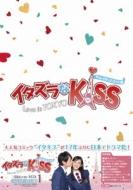 �C�^�Y����Kiss�`Love in TOKYO <�f�B���N�^�[�Y�E�J�b�g��> �u���[���C BOX1
