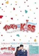 �C�^�Y����Kiss�`Love in TOKYO <�f�B���N�^�[�Y�E�J�b�g��> �u���[���C BOX2