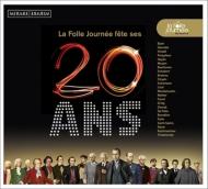 ラ・フォル・ジュルネ音楽祭20周年記念アルバム(3CD)