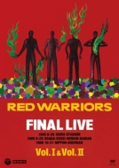 FINAL LIVE Vol.I&Vol.II