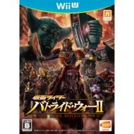 Game Soft (Wii U)/仮面ライダー バトライド・ウォー Ii