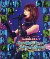 San Gou Endo Mai Sotsugyou Live-Sayonara Ha Wakare No Kotoba Janakute Futatabi Au Made No Tooi