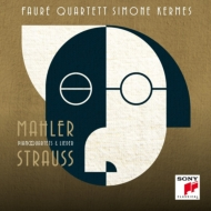 『ピアノ四重奏曲と歌曲集〜R.シュトラウス、マーラー』 フォーレ四重奏団、ケルメス