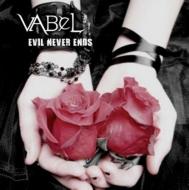 Evil Never Ends