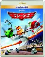Disney/プレーンズ Moivenex (+dvd)(+デジタルコピー)