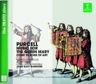 メアリー女王のためのオード、メアリー女王の葬送の音楽 ガーディナー&モンテヴェルディ管弦楽団、合唱団