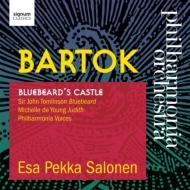 『青ひげ公の城』全曲 サロネン&フィルハーモニア管、トムリンソン、デ・ヤング(2011 ステレオ)