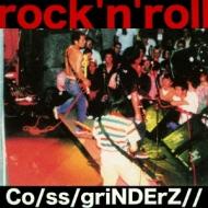 rock'n'roll 《音圧鬼盤》
