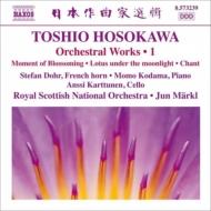 ホルン協奏曲『開花の時』、『月夜の蓮』、『チャント』 ドール、児玉桃、カルットゥネン、準・メルクル&スコティッシュ・ナショナル管